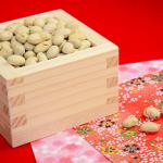 節分の豆って食べる数や種類に決まりはあるの?