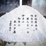 与謝野晶子の短歌 100選